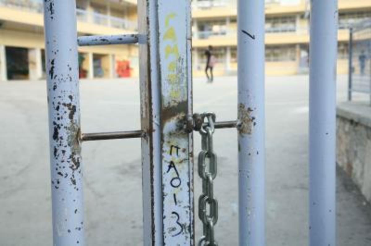 Καταλήψεις… λόγω ελλείψεων! | Newsit.gr