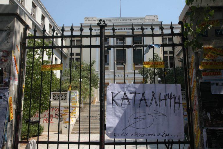 Καταλήψεις: Αυξάνονται σε γυμνάσια-λύκεια, μειώνονται στα πανεπιστήμια   Newsit.gr
