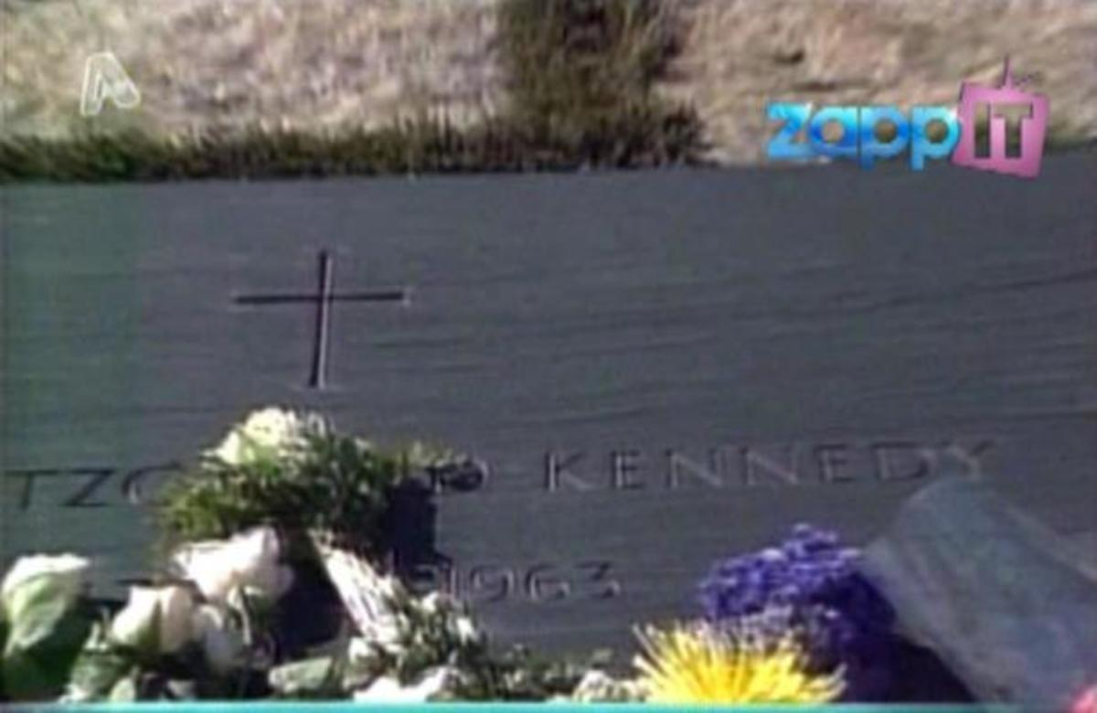 H διαβόητη κατάρα των Κένεντι… συνεχίζεται! | Newsit.gr