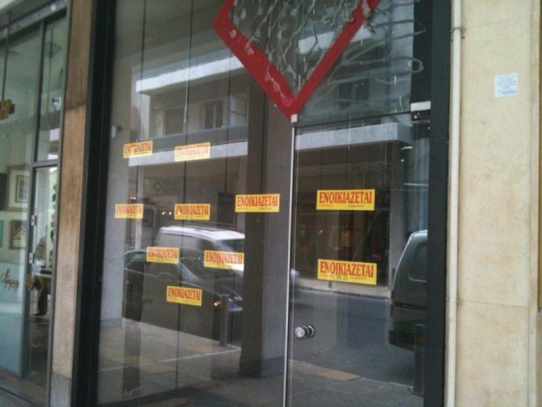 ΘΕΜΑ NEWSIT: Κλείνουν 4 επιχειρήσεις κάθε ημέρα στην Αθήνα | Newsit.gr