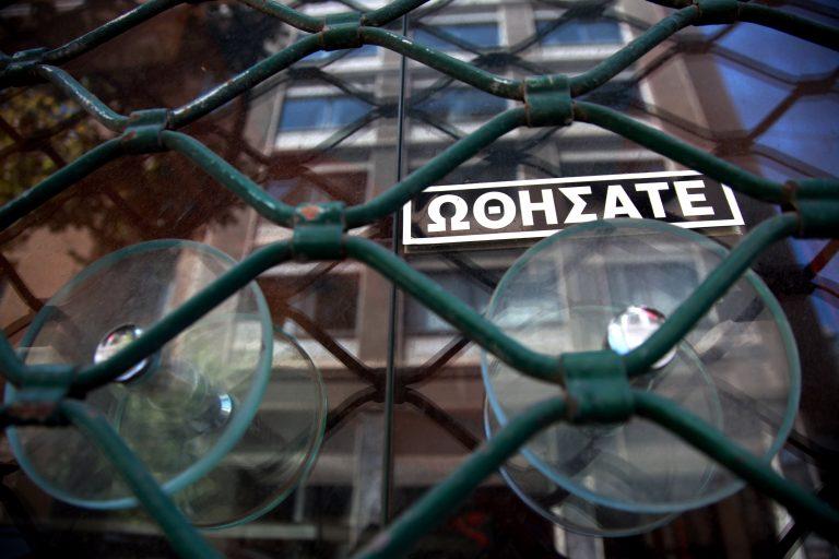 Κλειστά εμπορικά στη Θεσσαλονίκη και σκοτεινοί δρόμοι για 5 ημέρες | Newsit.gr
