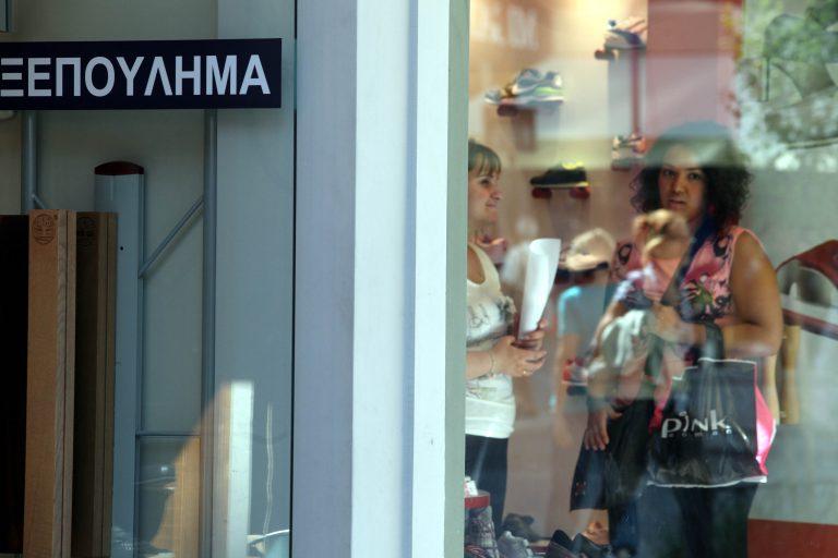 Κλειστά όλα τα καταστήματα της χώρας στις 19 Οκτωβρίου | Newsit.gr