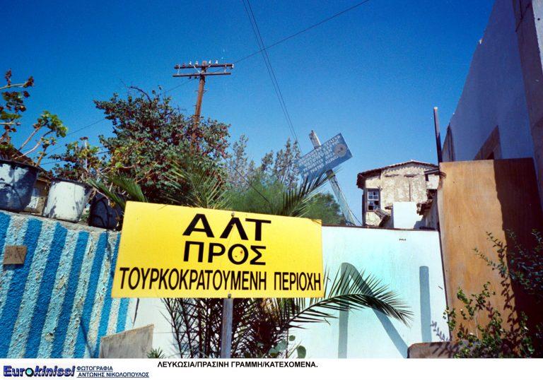 Ποιό κόμμα θα αναδειχθεί πρώτο στα κατεχόμενα | Newsit.gr