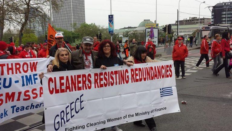 Οι ακούραστες καθαρίστριες! Μέχρι τις Βρυξέλλες έφτασε η… χάρη τους | Newsit.gr