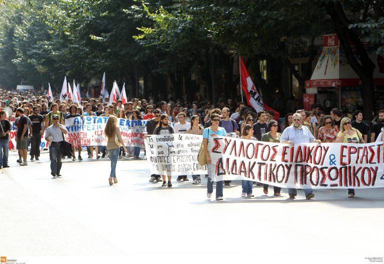 Ετοιμάζονται για κινητοποιήσεις οι καθηγητές για τα νέα μέτρα | Newsit.gr