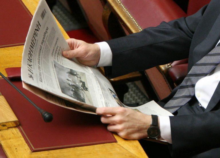 Πόλεμος ΣΥΡΙΖΑ – ΚΑΘΗΜΕΡΙΝΗΣ για το άρθρο Κασιμάτη | Newsit.gr