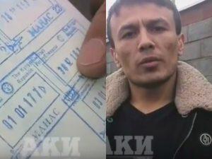 Κωνσταντινούπολη: Μπάχαλο με τα στοιχεία του μακελάρη! «Δεν ήμουν στην Τουρκία» λέει ο ίδιος!
