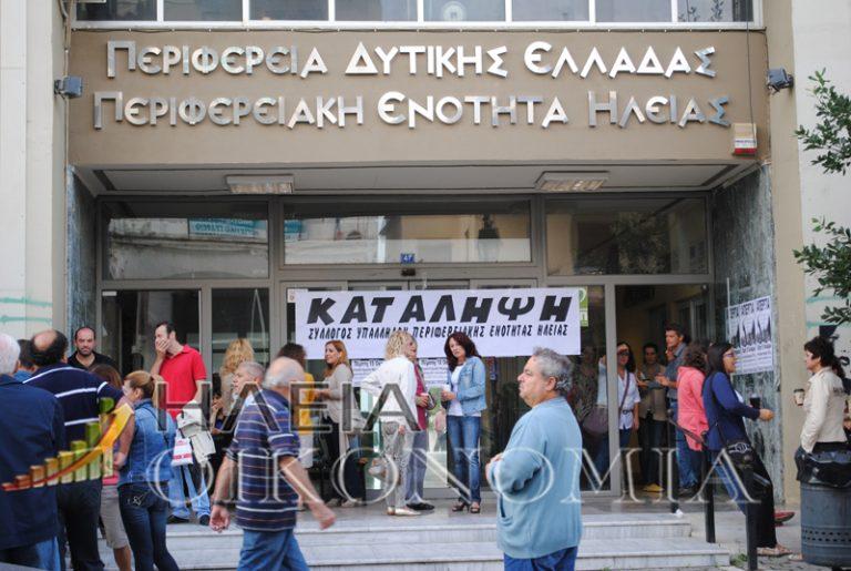 Πύργος: Κατέλαβαν το κτίριο της περιφερειακής ενότητας Ηλείας | Newsit.gr