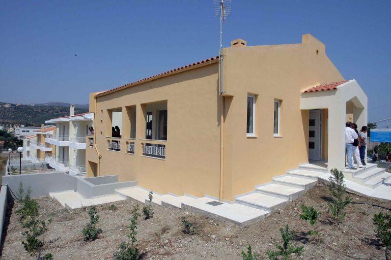 Τρίκαλα: Πέντε οικογένειες απέκτησαν σπίτι! | Newsit.gr