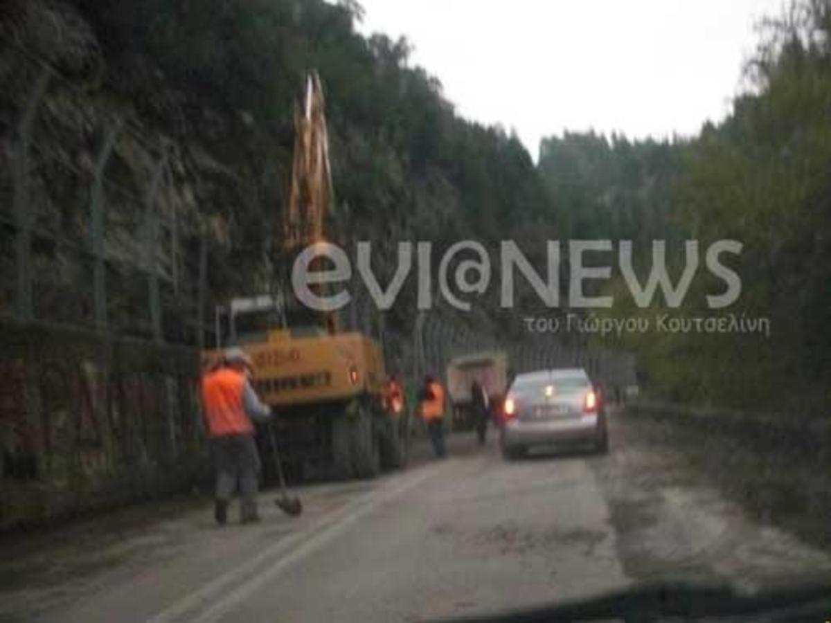 Εύβοια: Επικίνδυνα βράχια πάνω από τα κεφάλια οδηγών – Φωτό! | Newsit.gr
