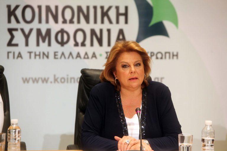 Λ. Κατσέλη: «Η συγκυβέρνηση ΝΔ-ΠΑΣΟΚ θα οδηγήσει σε στάση πληρωμών» | Newsit.gr