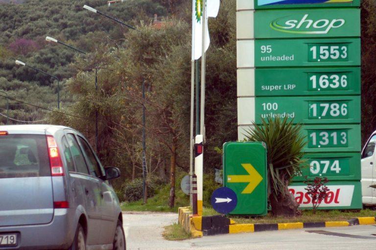 Πρόστιμα – μαμούθ για τη νοθεία στα καύσιμα | Newsit.gr