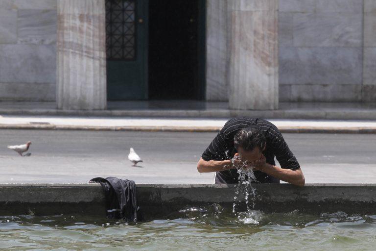 Η χειρότερη ημέρα του καλοκαιριού η Πέμπτη – Η θερμοκρασία στους 42 βαθμούς   Newsit.gr