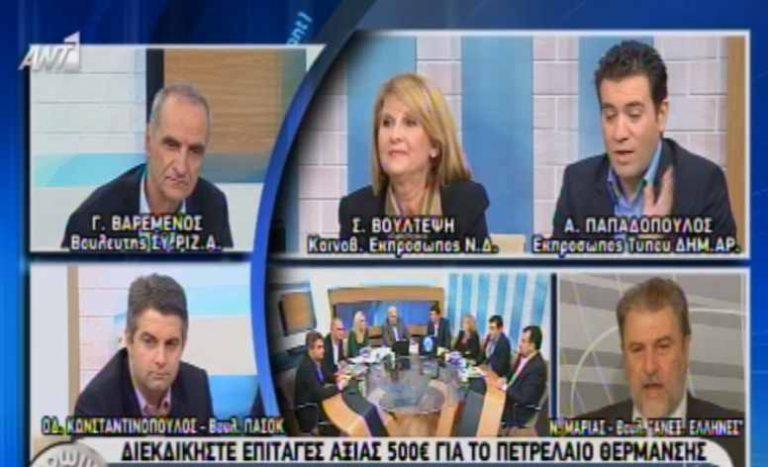 Καβγάς Παπαδόπουλου – Μαριά στην εκπομπή του Παπαδάκη!   Newsit.gr