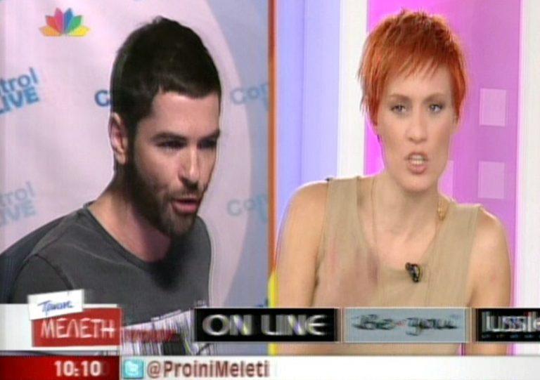 Απίστευτος live καβγάς στην «Πρωινή Μελέτη»!   Newsit.gr