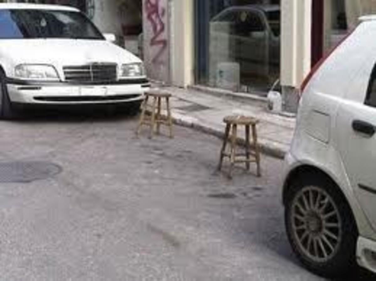 Λάρισα: Στα δικαστήρια για μια θέση πάρκινγκ! | Newsit.gr