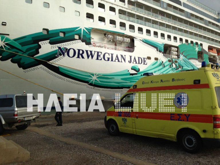 Κατάκολο: Νεκρός ο ναύτης που χτυπήθηκε από κάβο και έπεσε στη θάλασσα από κρουαζιερόπλοιο! | Newsit.gr