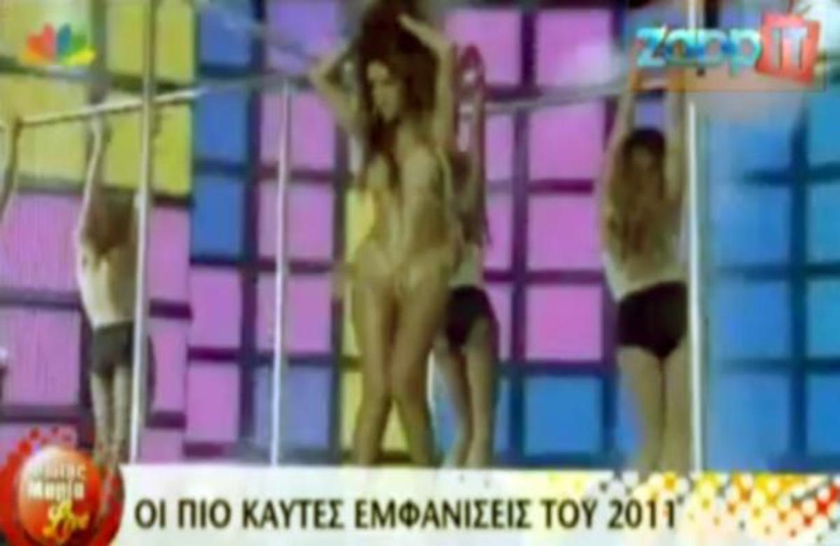 Οι καυτές εμφανίσεις του 2011… από τον Φώτη και την Μαρία! | Newsit.gr