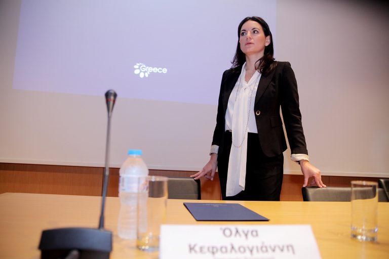 Σκληρή απάντηση της Κεφαλογιάννη για το reality με τα έκτροπα στην Κέρκυρα | Newsit.gr