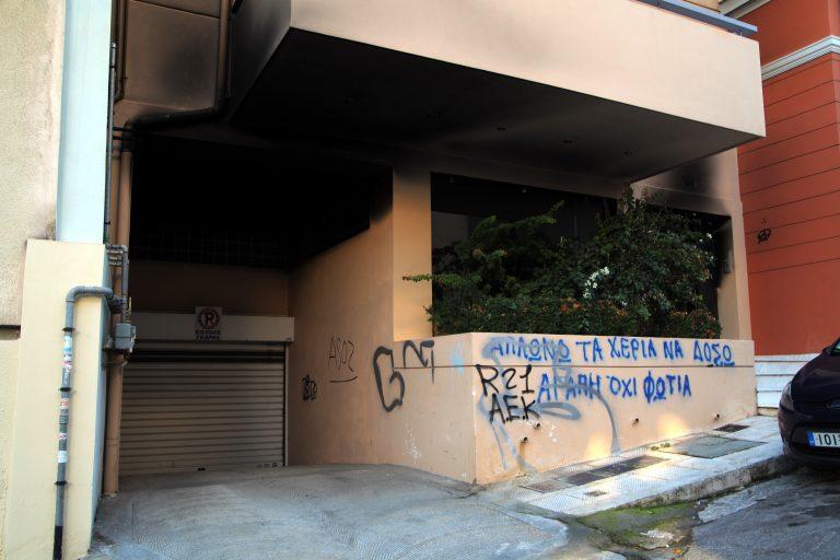 «Έλληνες, να είστε καλά παιδιά» – Το Στέιτ Ντιπάρτμεντ για τις τρομοκρατικές επιθέσεις | Newsit.gr