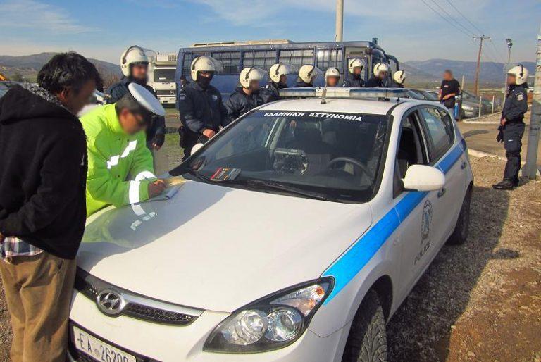 «Σαρώνουν» οι αστυνομικοί τους καταυλισμούς τσιγγάνων στη Στερεά Ελλάδα – ΦΩΤΟ & ΒΙΝΤΕΟ | Newsit.gr