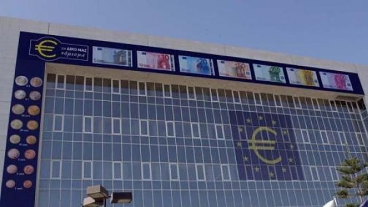 Pimco: Τα στοιχεία ανακεφαλαιοποίησης των τραπεζών δόθηκαν από τις Κυπριακές Αρχές | Newsit.gr