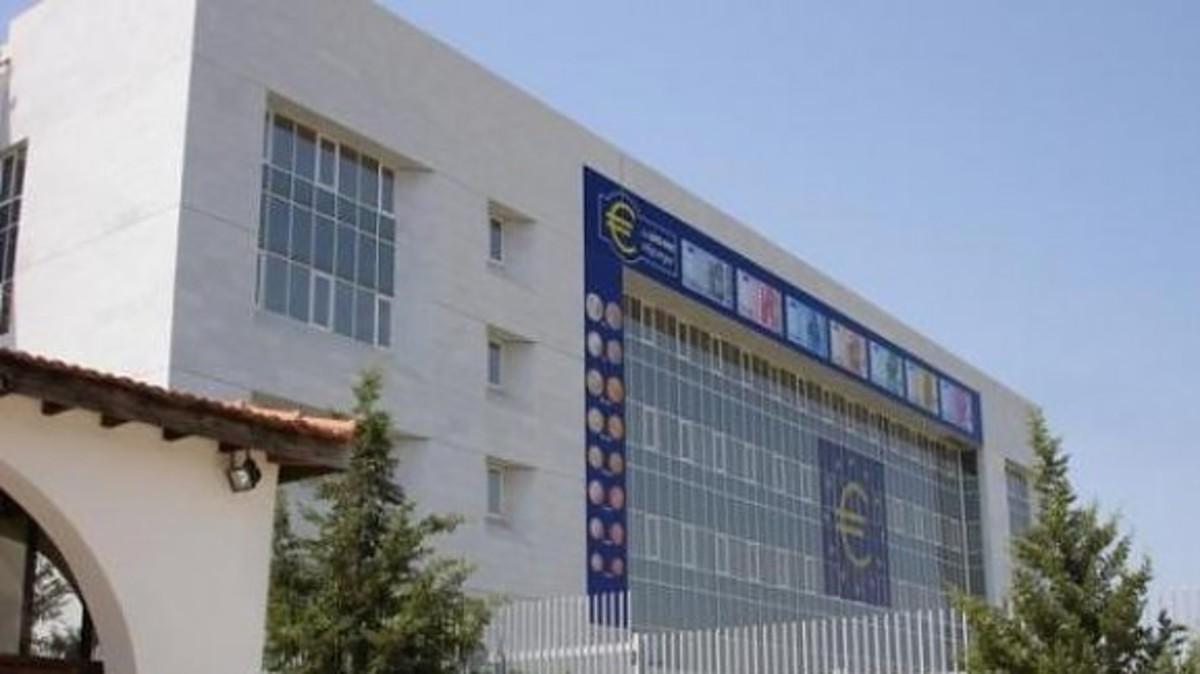 Kύπρος: Τι προβλέπει η έκθεση της Pimco για το χρέος και την «τρύπα» στις τράπεζες | Newsit.gr