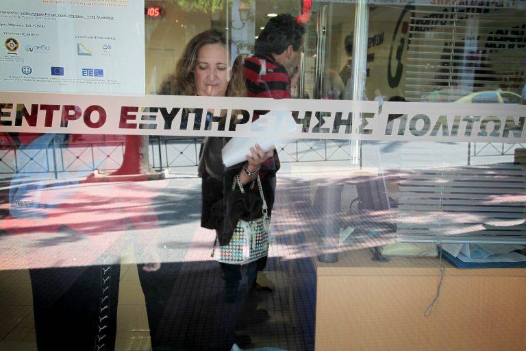 Που και πως θα απογραφούν όσοι λαμβάνουν επιδόματα | Newsit.gr