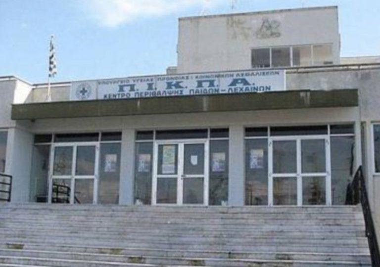 Νέος θάνατος στο ΚΕΠΕΠ Λεχαινών | Newsit.gr