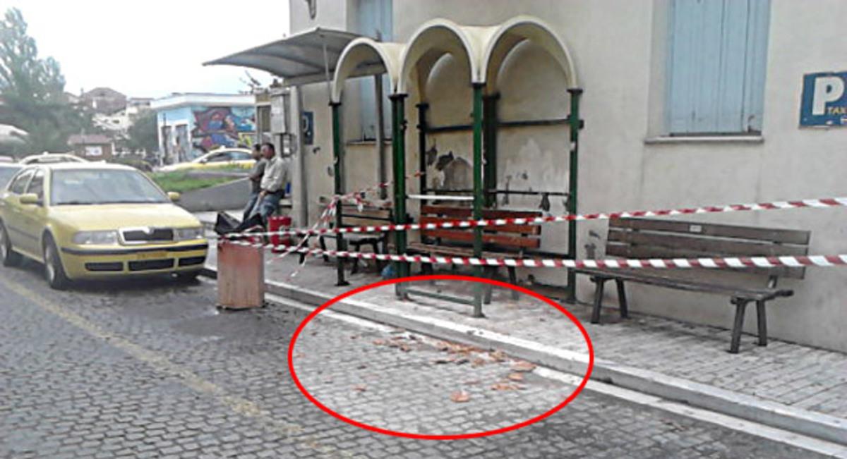 Μυτιλήνη: Ξαφνικά άρχισε να »βρέχει» κεραμίδια – Δείτε φωτό!   Newsit.gr