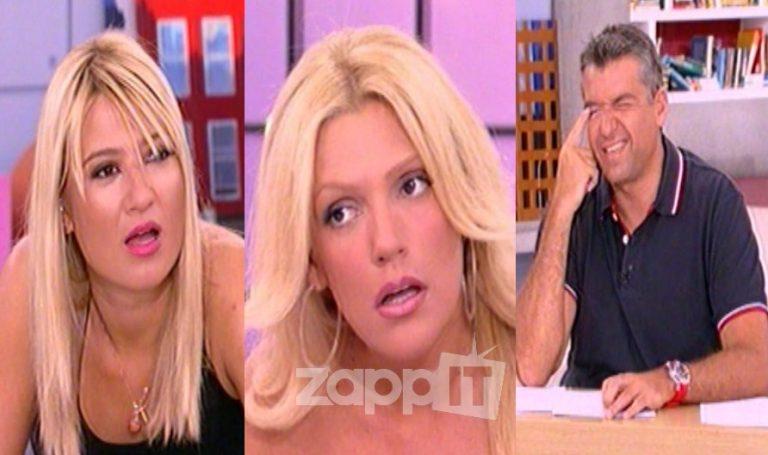 Λιάγκας στη Σκορδά: «Θα σε απατούσα»! – Σταμάτη: «Ο κερατάς το μαθαίνει τελευταίος»! | Newsit.gr