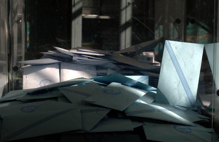 Συμβολική κατάληψη σε εκλογικά τμήματα στην Κέρκυρα | Newsit.gr