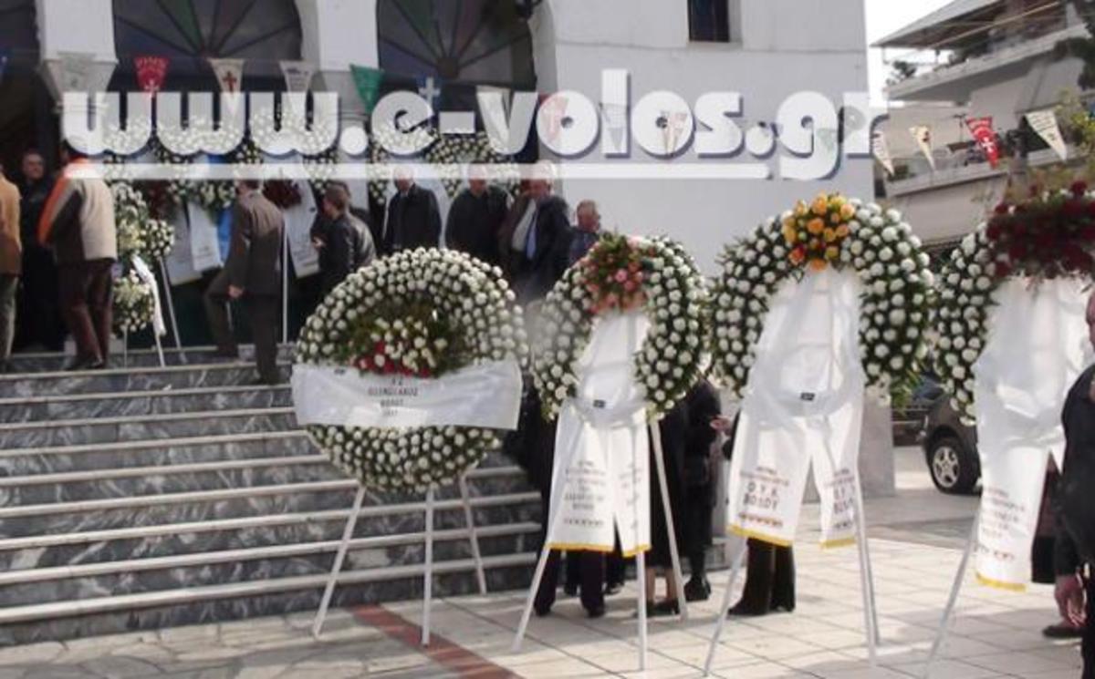 Τελευταίο αντίο από πλήθος Μαγνησιωτών στον Κώστα Λάζο – ΦΩΤΟ & ΒΙΝΤΕΟ   Newsit.gr