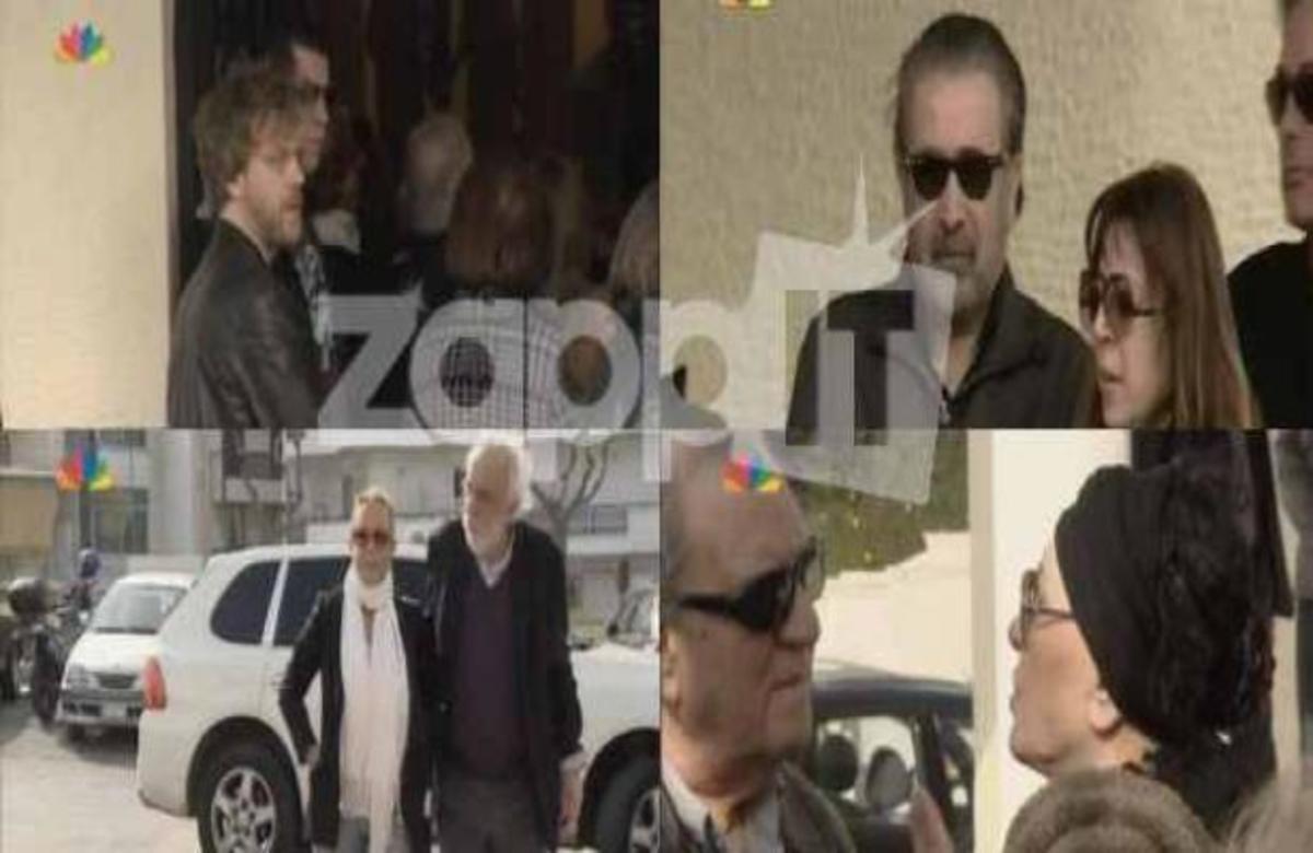 Η κηδεία της Σμαρούλας Γιούλη | Newsit.gr