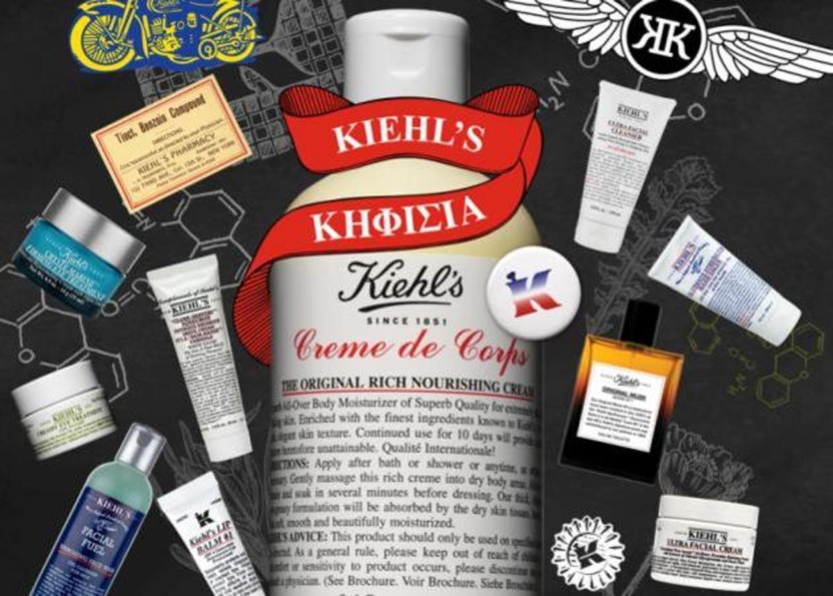 Η Kiehl's πηγαίνει στην Κηφισιά! | Newsit.gr