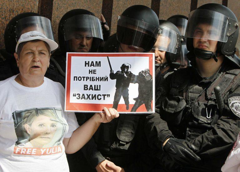 Σάλος στην Ουκρανία με το νομοσχέδιο που καθιερώνει την ρωσική ως επίσημη γλώσσα | Newsit.gr