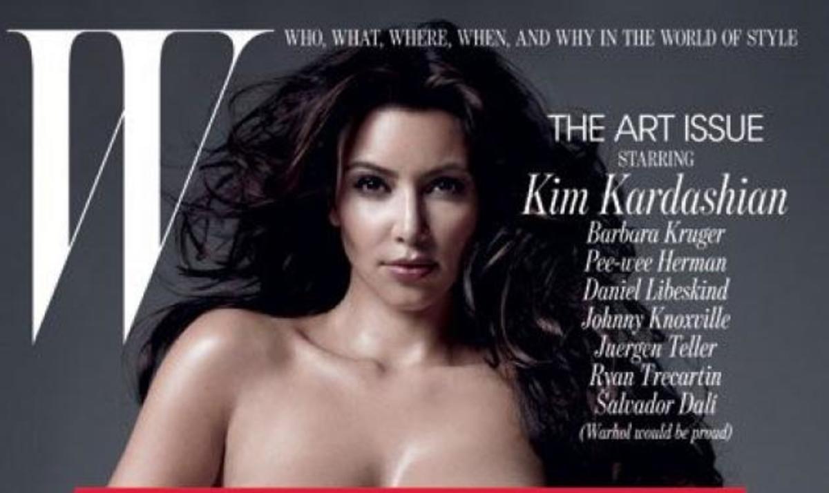 Το (νέο) γυμνό εξώφυλλο της Kim Kardashian! | Newsit.gr