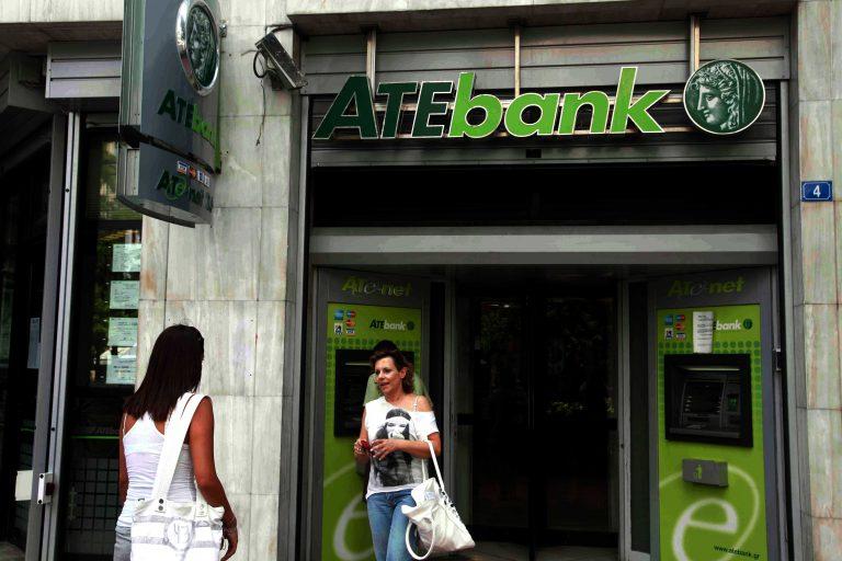Κύμη: Διέρρηξαν την Αγροτική Τράπεζα | Newsit.gr