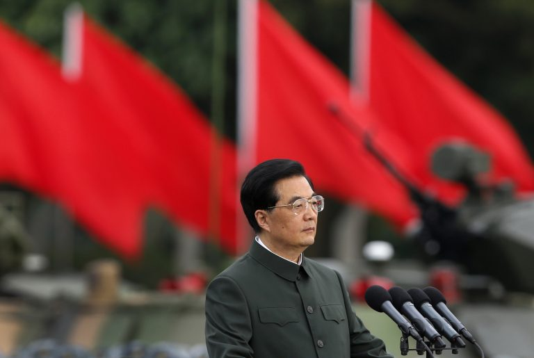 Μπλόκο της Κίνας στις μηχανές αναζήτησης στο Internet για τον επόμενο ηγέτη | Newsit.gr