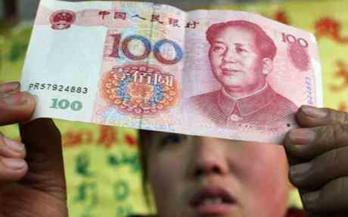 Μειώθηκαν στους 113 οι δισεκατομμυριούχοι στην Κίνα | Newsit.gr