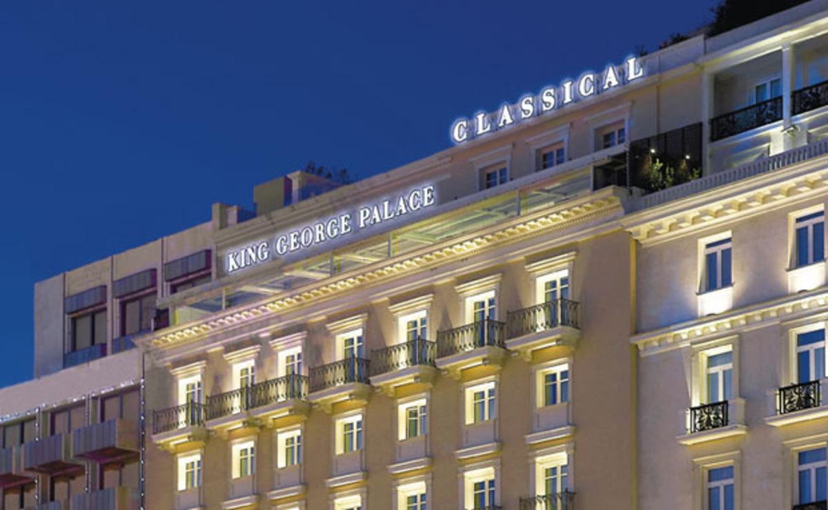 Οι υπογραφές για το ξενοδοχείο King George   Newsit.gr