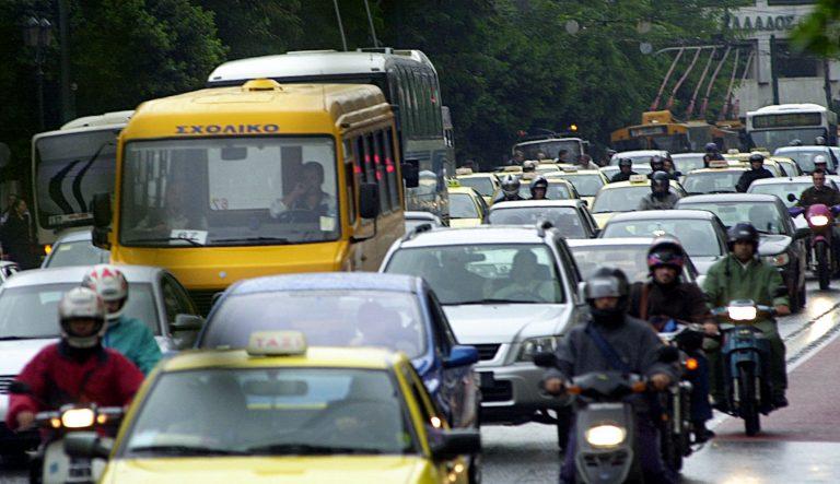 Κυκλοφοριακό χάος στο κέντρο – Ποιοι δρόμοι θα κλείσουν το απόγευμα | Newsit.gr