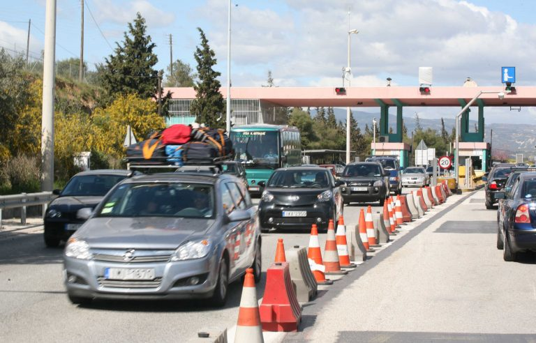 Ε.Ο. Κορίνθου-Πατρών:κλειστή για δύο ώρες σήμερα | Newsit.gr