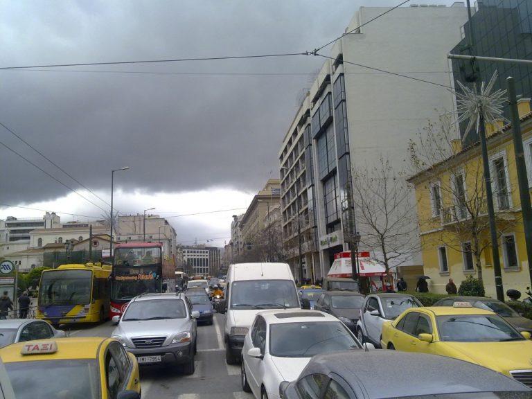 Κίνηση για γερά νεύρα στο κέντρο – Κλειστή η Πανεπιστημίου   Newsit.gr