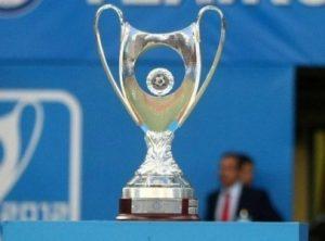 Κύπελλο Ελλάδος: η πρόσκληση και οι δικαστικές… εκκρεμότητες!
