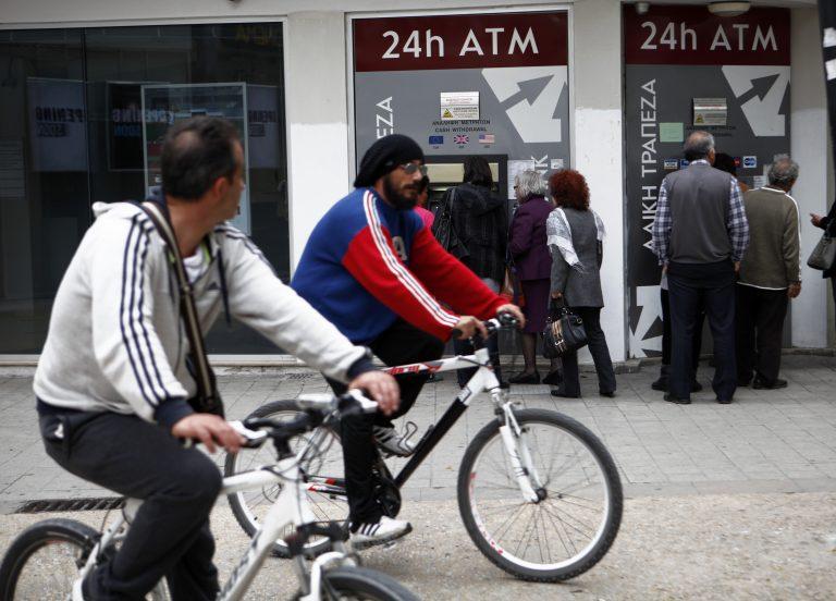 «Συνθλίβουν» την Κύπρο – Επανέρχεται το κούρεμα και ξεκινά αναδιάρθρωση της Λαϊκής και μεγάλο «ψαλίδι» για την Τράπεζα Κύπρου | Newsit.gr