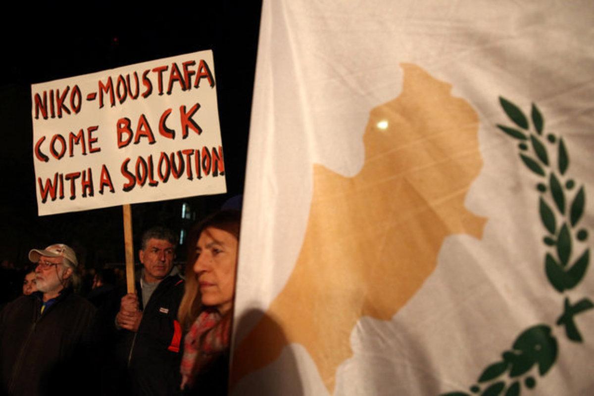 Κυπριακό: Αυτοί οι 5 άνθρωποι θα αποφασίσουν για το εδαφικό | Newsit.gr