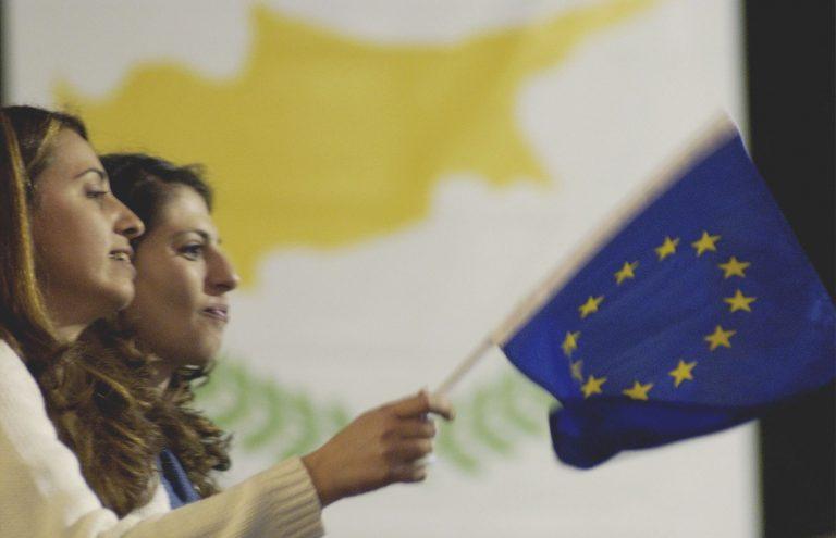 Η Κύπρος ενέκρινε 60,6 εκ. ευρώ για την Ελλάδα | Newsit.gr