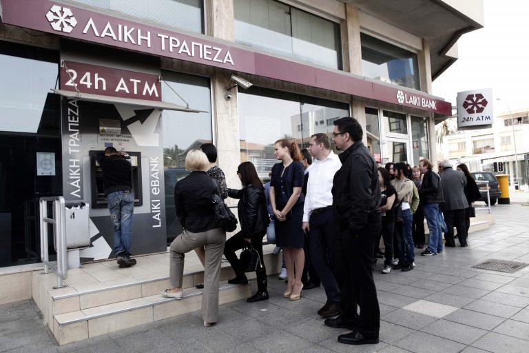 Ραγδαίες εξελίξεις στην Κύπρο! Πανικός για τη Λαϊκή τράπεζα – Οι νέες εξωφρενικές απαιτήσεις της τρόικας | Newsit.gr