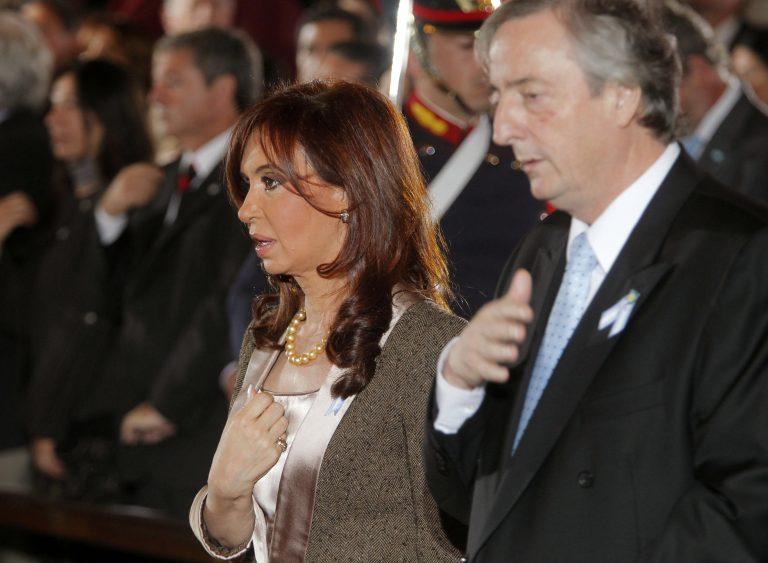 «Πόρτα» της Αργεντινής στο ΔΝΤ! | Newsit.gr